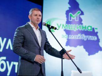 Ігор Молоток