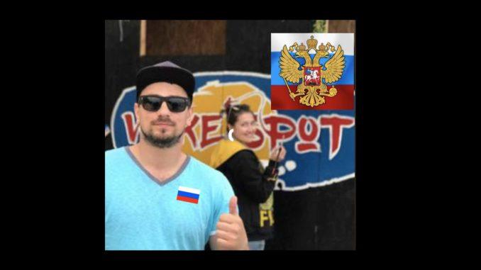 Максим Книш