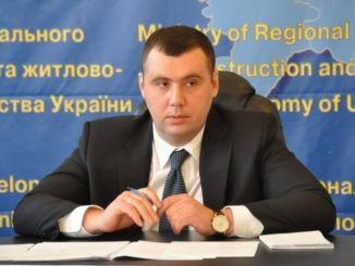 Максим Малашкін