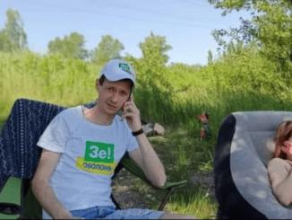 Євген Соляник (Евгений Солянык)