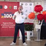 Игорь Мизрах и Владимир Гришко