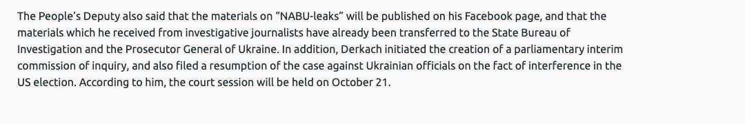 Андрей Деркач и его пленки: вмешательство РФ в президентские выборы в США - InformNapalm