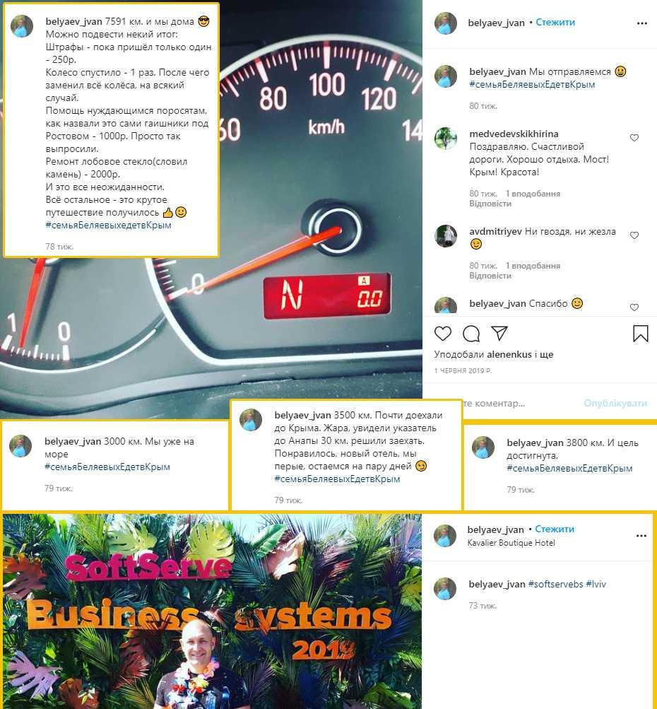 Великий український аутсорсер SoftServe працює в Криму і РФ - спеціальне розслідування