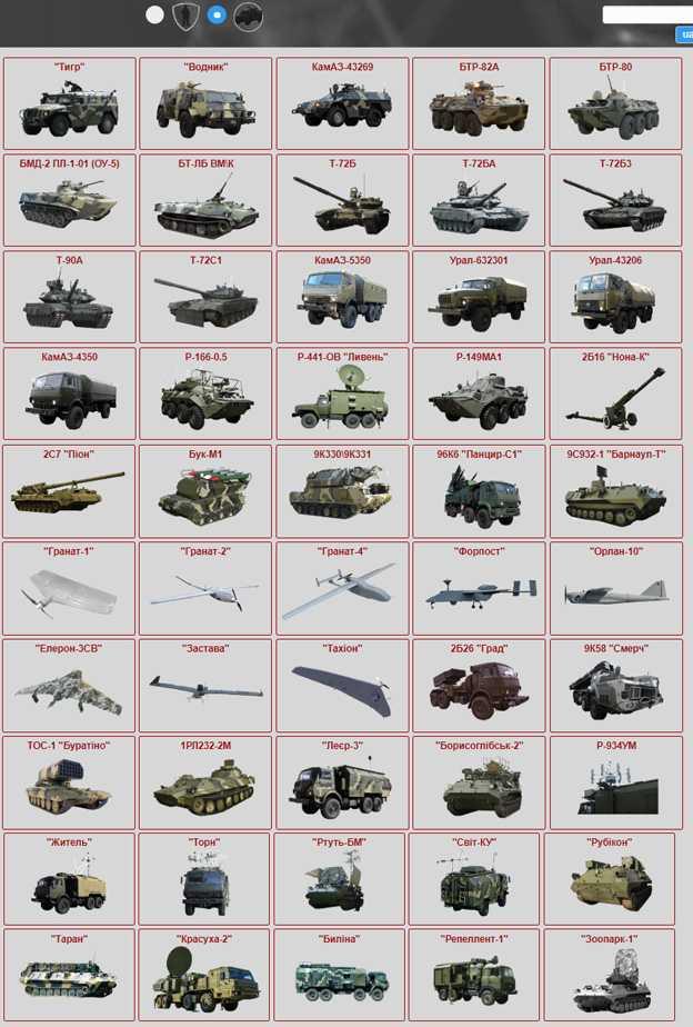 Волонтери опублікували масштабну інтерактивну базу даних російської агресії