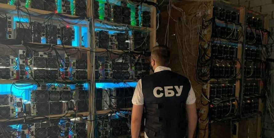 СБУ: Служба Біткоїнів України